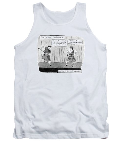 Plato And Socrates Tank Top