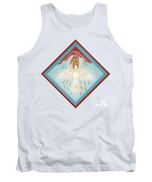 The Holy Spirit The Lord The Giver Of Life The Paraclete Sender Of Peace 093 Tank Top