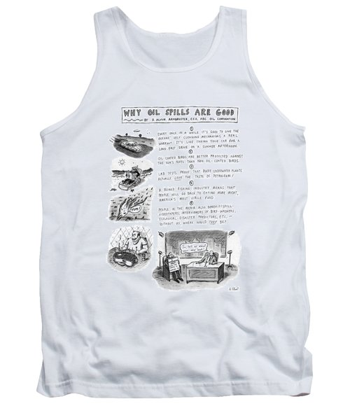 Why Oil Spills Are Good: Tank Top