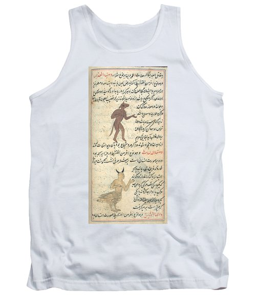 Islamic Demons, 18th Century Tank Top
