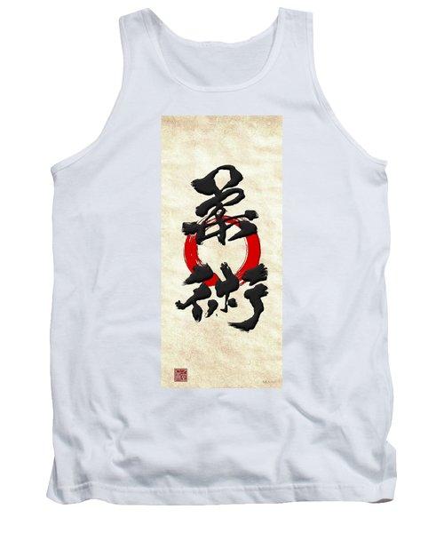 Japanese Kanji Calligraphy - Jujutsu Tank Top