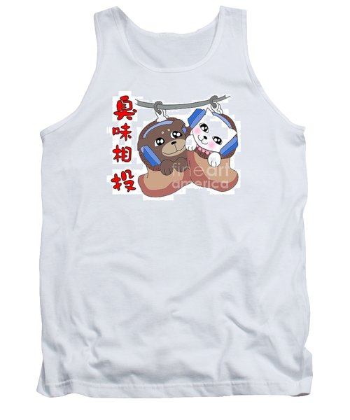 Jummy And Bobby Tank Top