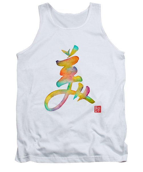 Beautiful Tank Top by Oiyee At Oystudio