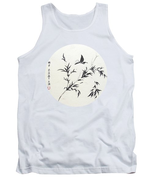 Breeze Of Spring - Round Tank Top