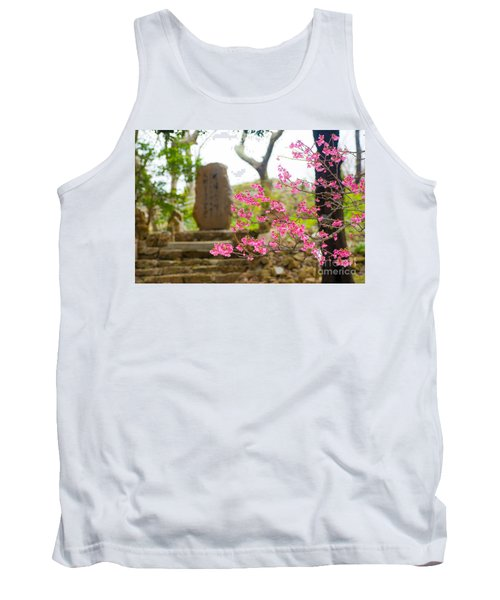 Cherry Blossoms 11 Tank Top