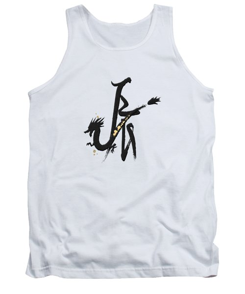 Chinese Zodiac - Year Of The Dragon On Rice Paper Tank Top
