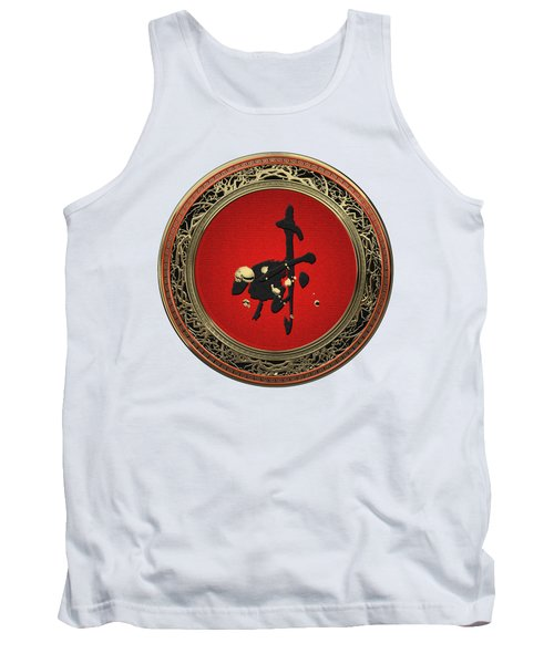 Chinese Zodiac - Year Of The Goat On White Leather Tank Top
