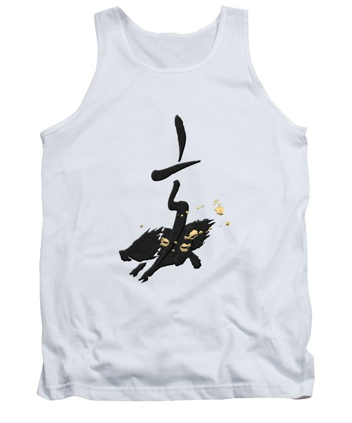 Chinese Zodiac - Year Of The Pig On Rice Paper Tank Top