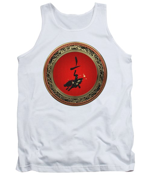 Chinese Zodiac - Year Of The Pig On White Leather Tank Top