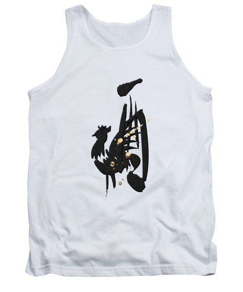 Chinese Zodiac - Year Of The Rooster On Rice Paper Tank Top