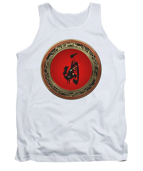Chinese Zodiac - Year Of The Rooster On White Leather Tank Top