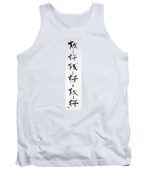 Chirusakra The Last Haiku Of Ryokan 14060018fy Tank Top