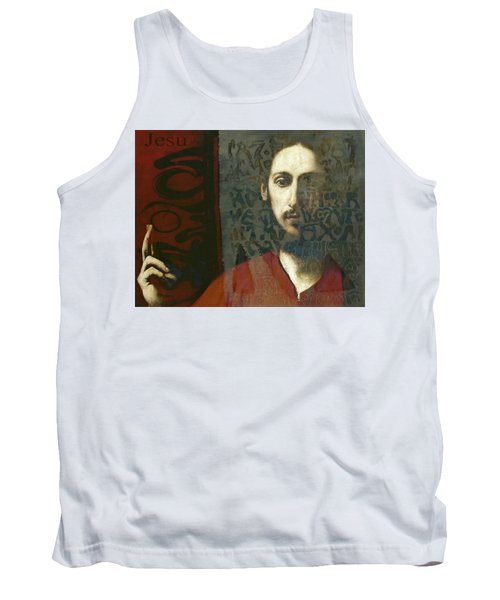 Christ You Know It Ain't Easy  Tank Top