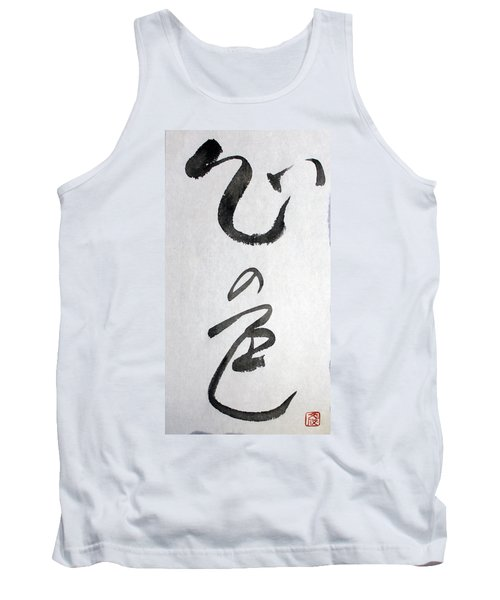 Color Of Heart 14060017fy Tank Top