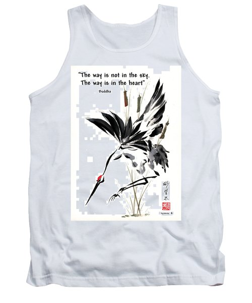 Tank Top featuring the painting Grace Of Descent With Buddha Quote I by Bill Searle