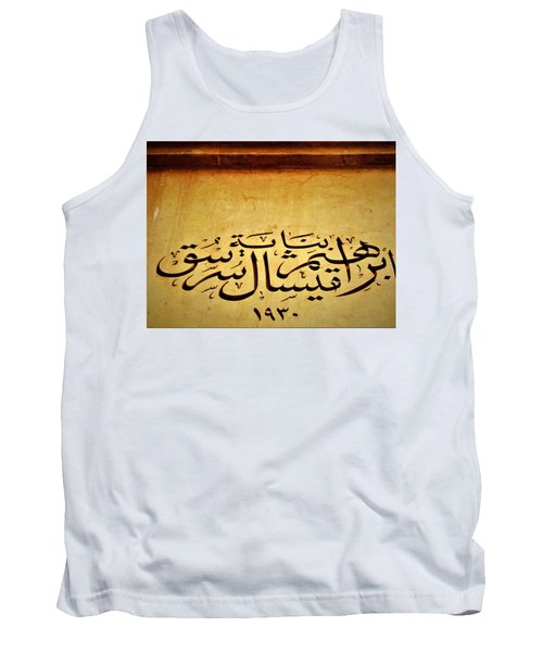 Ibrahim Sursok 1930 Building In Beirut  Tank Top