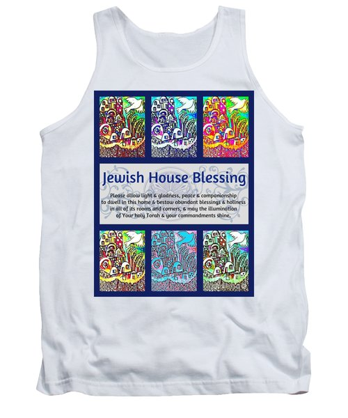Jewish House Blessing City Of Jerusalem Tank Top by Sandra Silberzweig