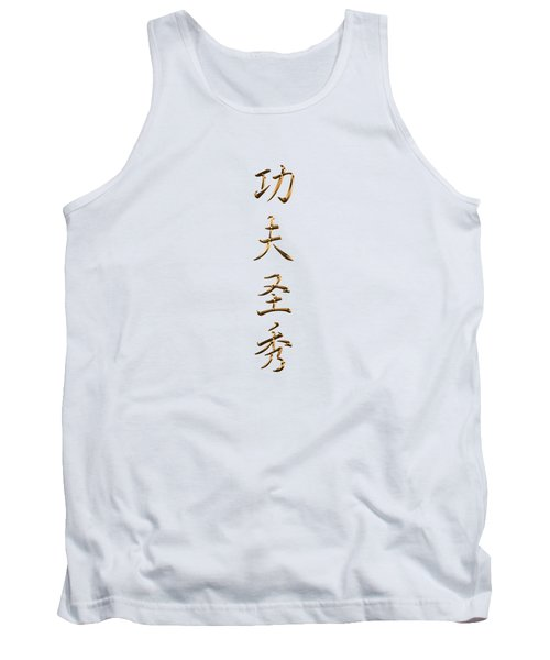 Kung Fu San Soo Chinese Characters Typography Tank Top