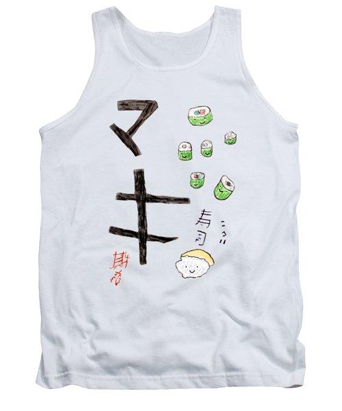Maki Tank Top