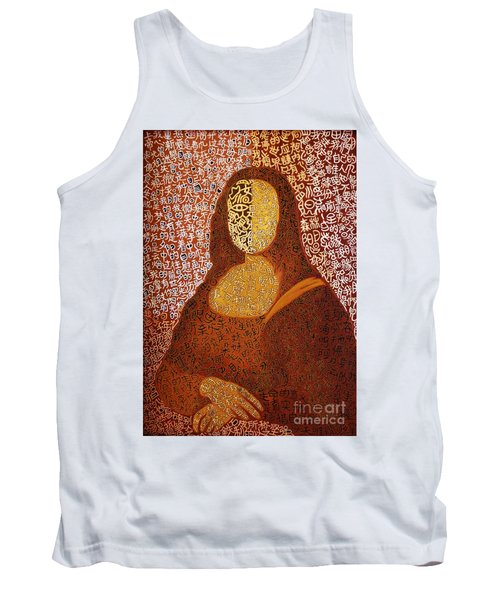 Tank Top featuring the painting Monalisa by Fei A