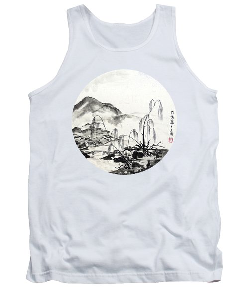 November In Jiangsu - Round Tank Top