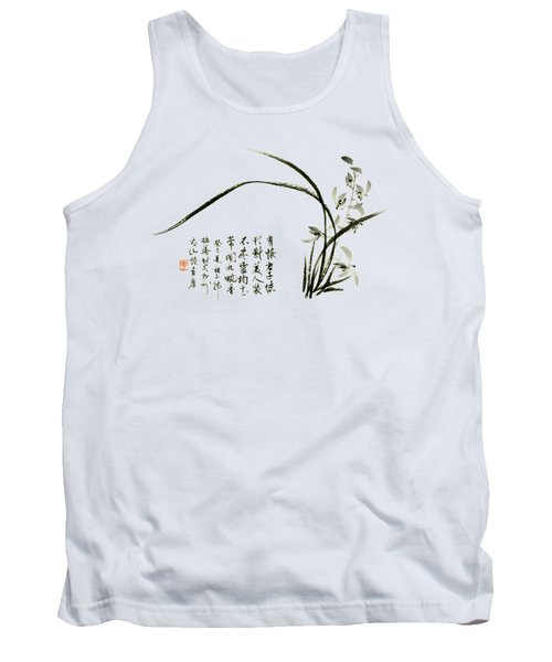 Orchid - 59 Tank Top