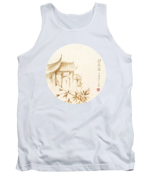 Quiet Night Thoughts - Round Tank Top