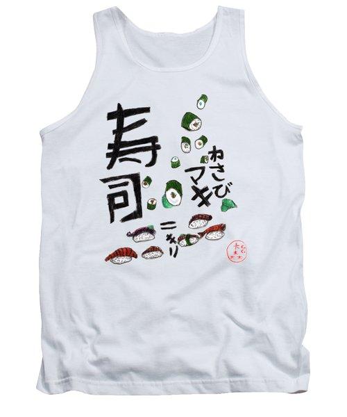 Sushi Tank Top