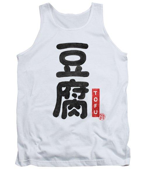 Tofu Tank Top