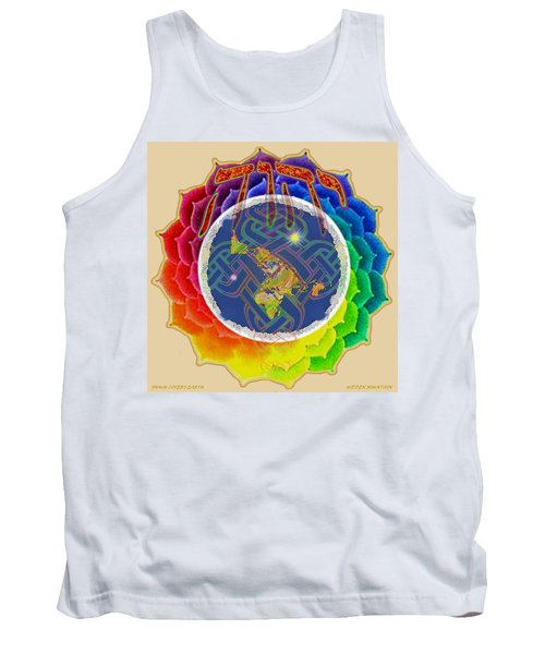 Yhwh Covers Earth Tank Top