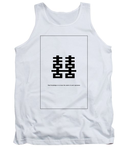 Real Knowledge Tank Top