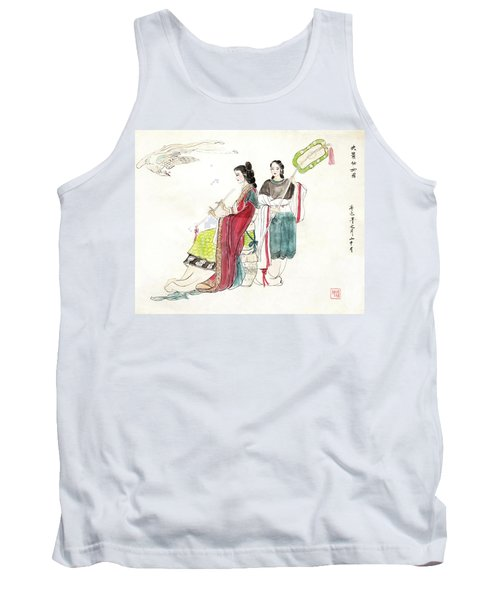 The Night Banquet    Tank Top