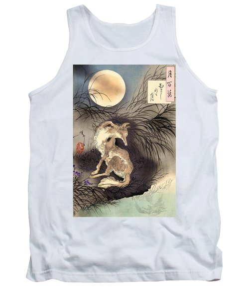 Top Quality Art - Moon And Fox Tank Top
