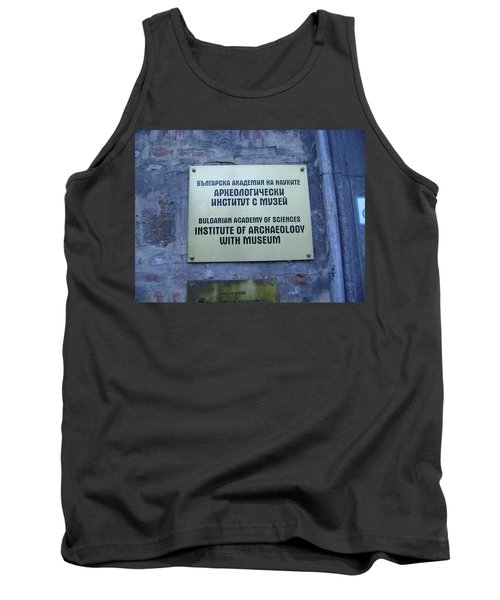 Archaeology Museum Tank Top
