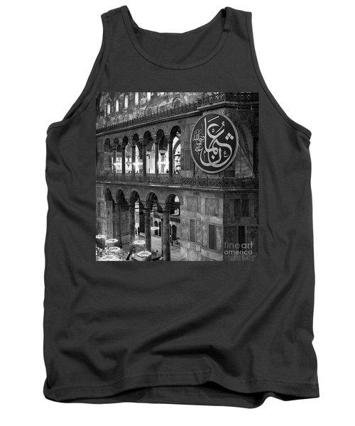 Hagia Sophia Interior 03 Tank Top