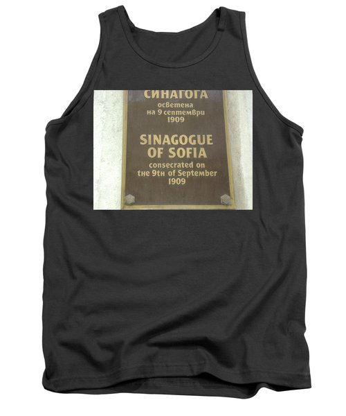 Sinagogue Of Sofia Bulgaria Tank Top