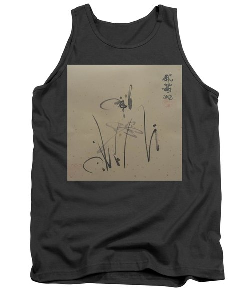 A Leisurely Little Ink Tank Top