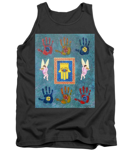 A Lesson In Symmetry Tank Top by John Keaton