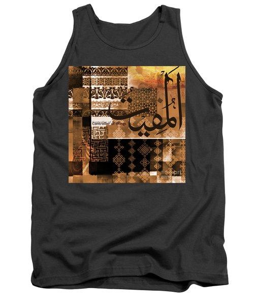 Al Muqeeto Tank Top