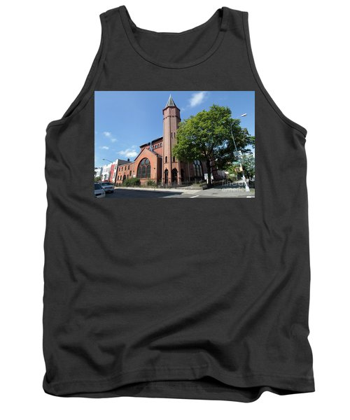 Bethesda Baptist Church Tank Top
