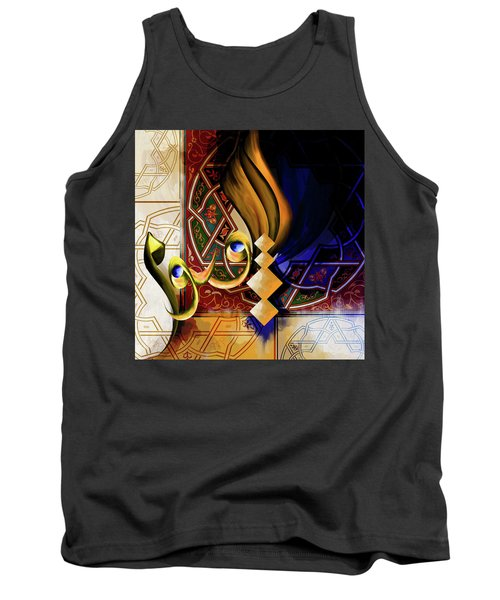 Tank Top featuring the painting Calligraphy 101 3 by Mawra Tahreem