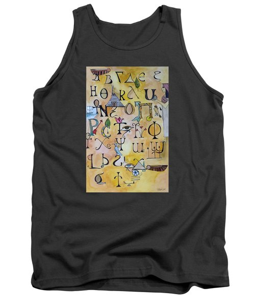 Early Song Of Words Tank Top