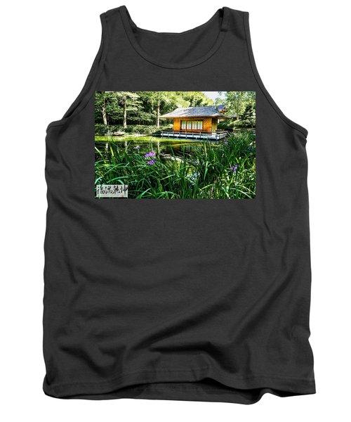 Japanese Gardens II Tank Top
