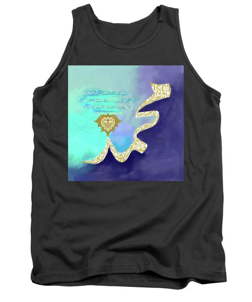 Tank Top featuring the painting Muhammad II 613 1 by Mawra Tahreem