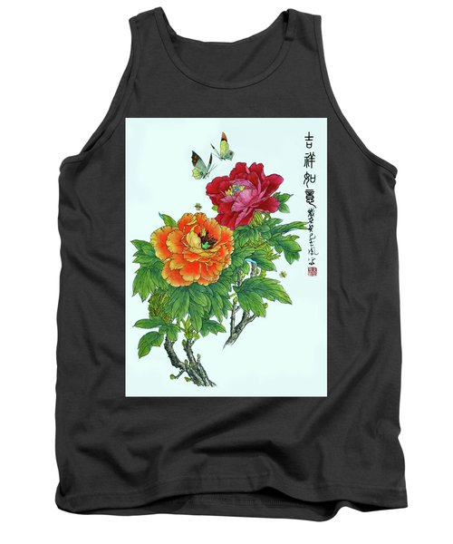 Peonies And Butterflies Tank Top by Yufeng Wang