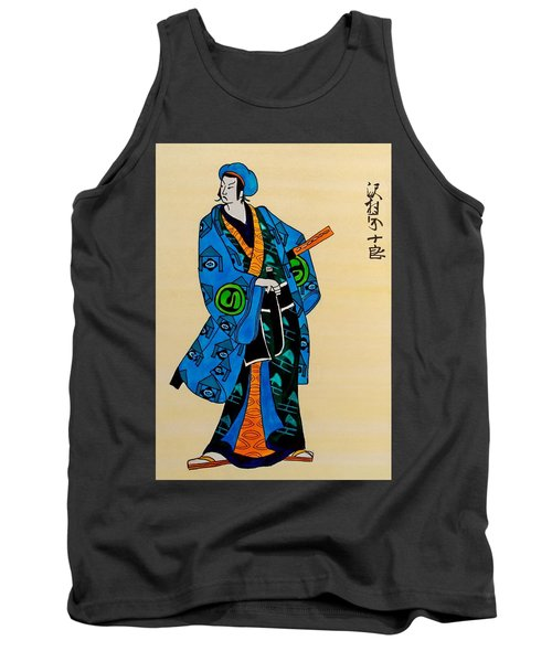 The Age Of The Samurai 03 Tank Top by Dora Hathazi Mendes