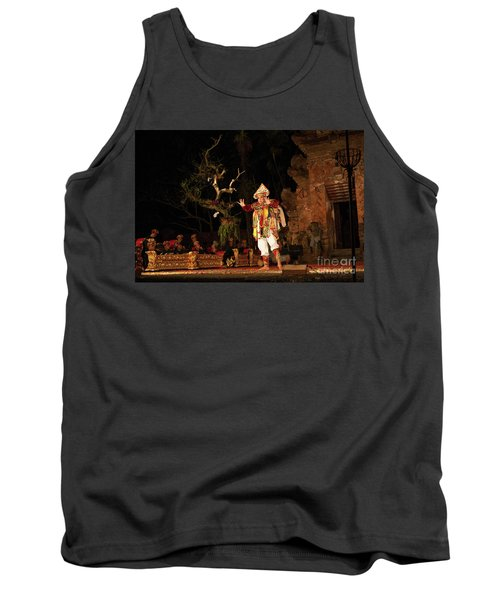 The Island Of God #2 Tank Top