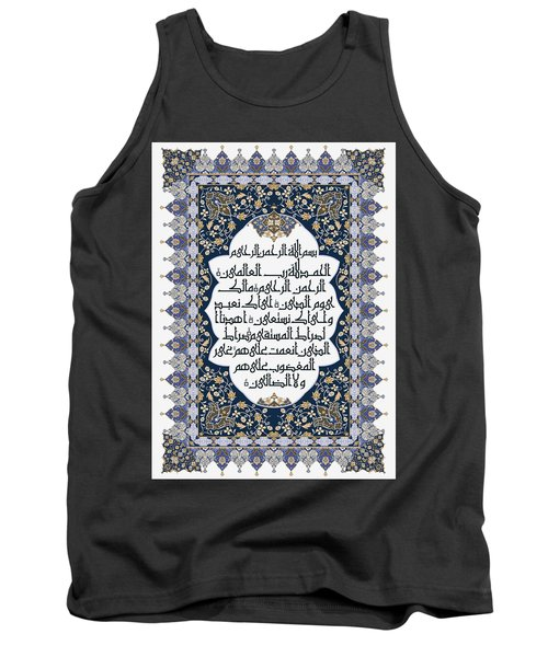 Tank Top featuring the painting The Opening 610 3 by Mawra Tahreem