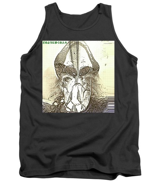 The Visionary Tank Top by Tobeimean Peter