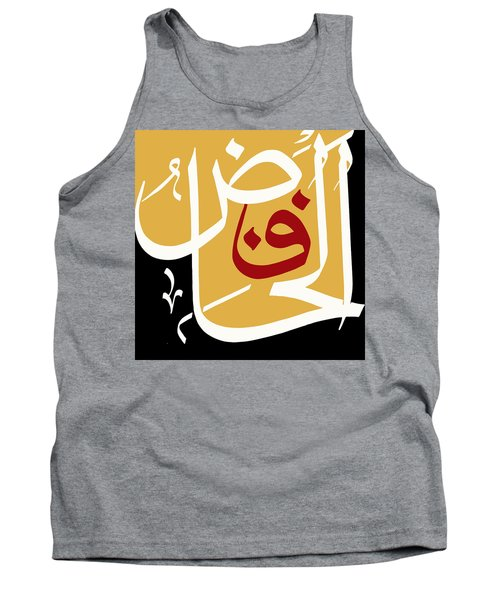 Al-khafid Tank Top